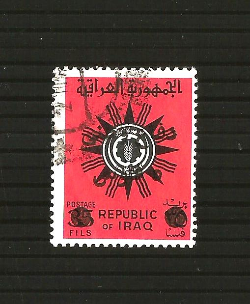 Iraq 1973 Defence Fund opt on 35f red & black used - SG No. T107